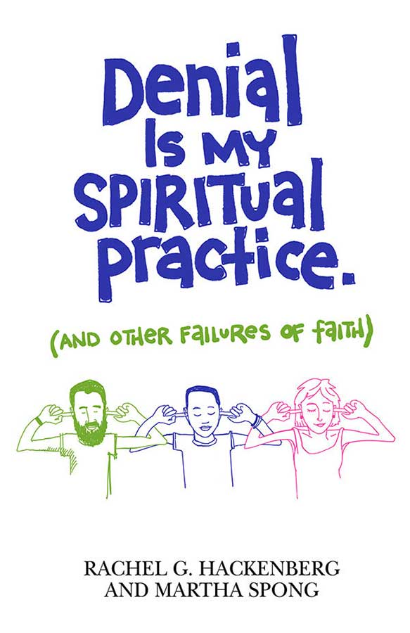 denial-is-my-spiritual-practice